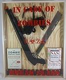 zombie survival kit(Airsoft Gun)