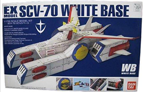 バンダイ EXモデル SCV-70 1/1700 ホワイトベース