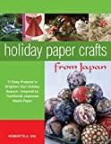 img - for Holiday Paper Crafts from Japan: 17 Easy Projects to Brighten Your Holiday Season - Inspired by Traditional Japanese Washi Paper by Robertta A. Uhl (2007-09-15) book / textbook / text book