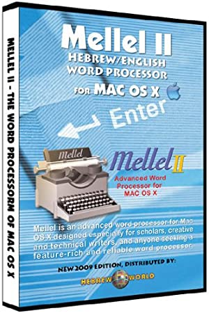 Mellel - Advanced Hebrew / Multilingual Word Processor