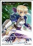 きゃらスリーブコレクション 劇場版Fate / stay night UNLIMITED BLADE WORKS セイバー (No.145)