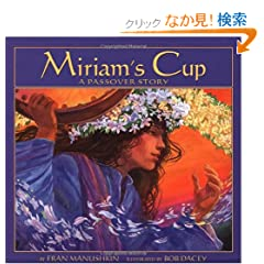 Miriam's Cup: A Passover Story (Passover Titles)