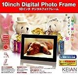 【Amazonの商品情報へ】KEIAN 10インチデジタルフォトフレーム ブラック KDPF1008-BK