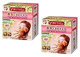 [2-pack Value Set] Kao MEGURISM | Health Care | Steam Warm Eye Mask Chamomile Ginger (14 sheets)