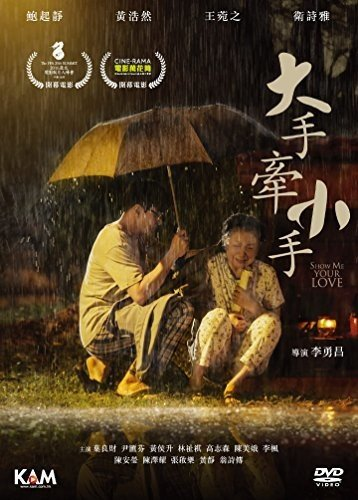 DVD : Show Me Your Love (2016)