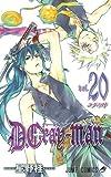 D.Gray-man 20巻 6/4発売