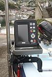HONDEXホンデックスGPS魚探PS-511CN西日本版 エアーブラケットセット タイプT