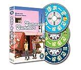 さまぁ~ず×さまぁ~ず Blu-ray BOX[16,17+特典DISC]