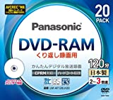 パナソニック 3倍速対応DVD-RAM プリンタブル20枚パックPanasonic LM-AF120LH20