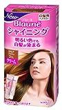 ブローネシャイニングヘアカラークリーム 2CL クリアブラウン