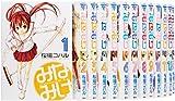 みなみけ コミック 1-13巻セット (ヤンマガKCスペシャル)