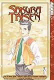 img - for Sakura Taisen, Vol. 7 by Ohji Hiroi (2008-05-01) book / textbook / text book