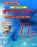 オラクル認定技術者資格試験 スタートアップオラクルマスター Bronze11gSQL基礎1―テスト番号1Z0‐051J (SCC Books 339)