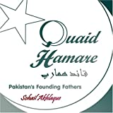 Quaid Hamare: Pakistan