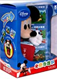 Disney Mini Hand Puppets Book (Chinese Edition)