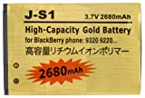 2680mAh J-S1 High Capacity Gold Battery for Blackberry 9220 / 9310 / 9320