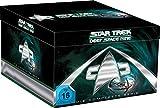 Star Trek - Deep Space Nine: Die komplette Serie (48 DVDs)