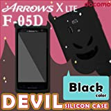 F-05D ARROWS X LTE用  【悪魔 デビルシリコンケース】 ブラックデビル : アローズX FUJITSU docomo