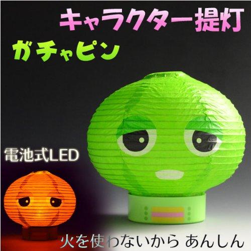 Exercise Hall brand: [anime lanterns: kawaii gachapin LED lighting lanterns: lanterns basin lanterns children's Lantern Bon supplies Fire Festival