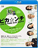 �s�J�����` LIFE IS HARD ������ HAPPY [Blu-ray]