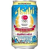 アサヒ ゴールドラッシュ 缶 350ml×24本