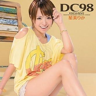 DIGITAL CHANNEL DC98 星美りか アイデアポケット [DVD]