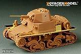 WWII イタリア カルロ・アルマート L6/40  イタレリ6469 タミヤ89783キット対応 [PE35214] WWII ITALY Carro Armato L6/40 (For ITA 6469 TAMIYA 89783)