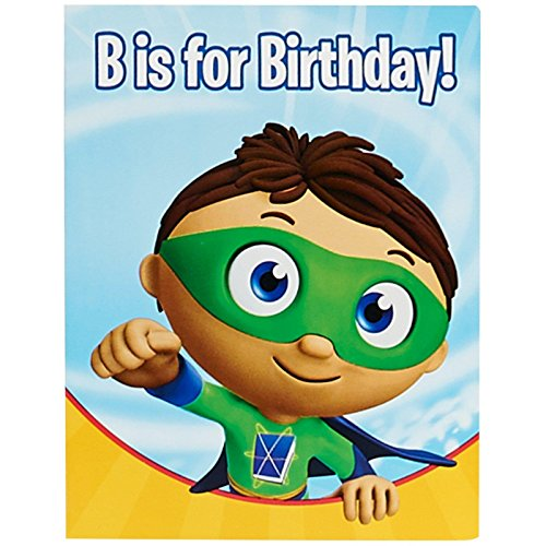 Super Why! Invitations (8)