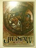 JIGSAW 第10ゲーム [DVD]