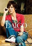 DAIGO 2011年 カレンダー