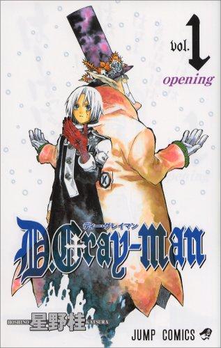 D.Gray-man (1)    ジャンプコミックス
