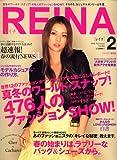 REINA (レイナ) 2008年 02月号 [雑誌]