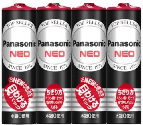 マンガン乾電池 パナソニックネオ(黒) 単3形 4本 R6PNB/4VSE