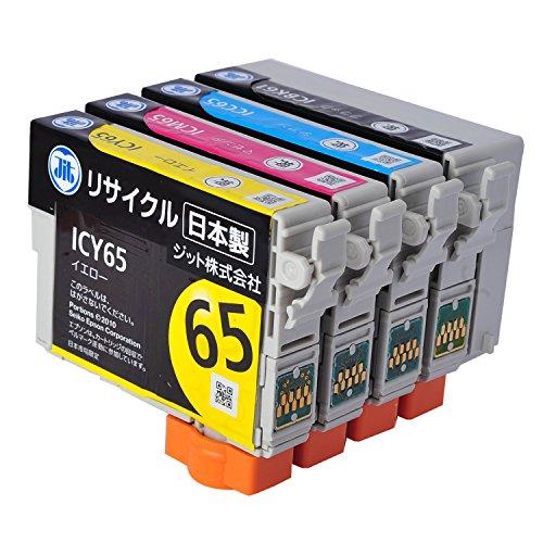 エプソン IC4CL6165 4色セット対応 ジットリサイクルインク JIT-NE61654P 日本製