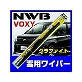 NWB 雪用ワイパー ヴォクシー ZRR80G/ZRR85G/ZRR80W スノーブレード 左右セット 冬用 グラファイト R60W/R38W