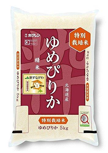 【新米】【精米】JA新すながわ 北海道産 特別栽培米 ゆめぴりか 5kg 平成28年産