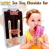 チョコバー型の氷が作れちゃう♪でもチョコレートの味はしません(笑)【40977 アイストレー チョコレートバー】