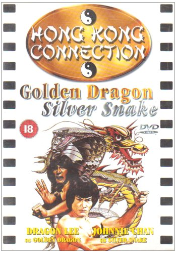 GOLDEN DRAGON SILVER (IMPORT) (DVD)