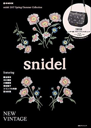 snidel 2017 ‐ SPRING & SUMMER 大きい表紙画像