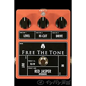 Free The Tone RJ-1V RED JASPER