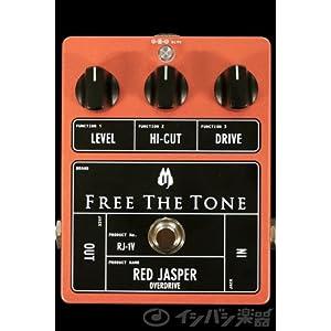 Free The Tone RJ-1V RED JASPER