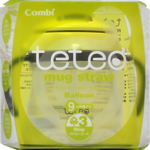 teteo Balloon Sippy Cup - 1