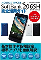 http://astore.amazon.co.jp/softbank-store-22/detail/479737473X