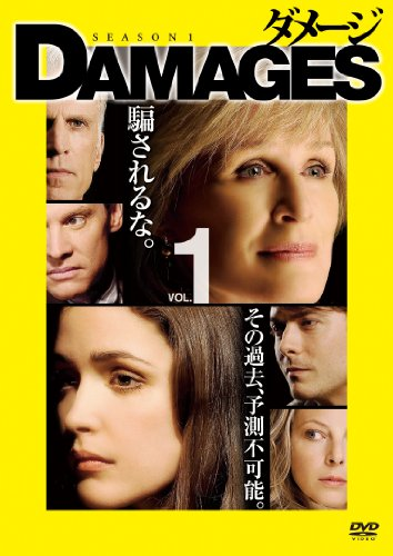 ダメージ シーズン1 Vol.1(1枚組) [DVD]