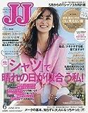 JJ(ジェイジェイ) 2016年 06 月号 [雑誌]