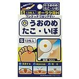 【第2類医薬品】オーラク膏H Sサイズ 12枚 ランキングお取り寄せ