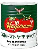 ハグルマ 特級トマトケチャップ 1号缶 3330g