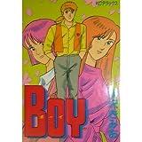 BOY (KCデラックス)