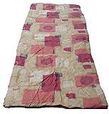 Artex Outdoor Terracotta Adults Printed Envelope Style Sleeping Bag 70cm x 190cm