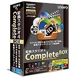 変換スタジオ 4 Complete BOX with 3Dメガネ